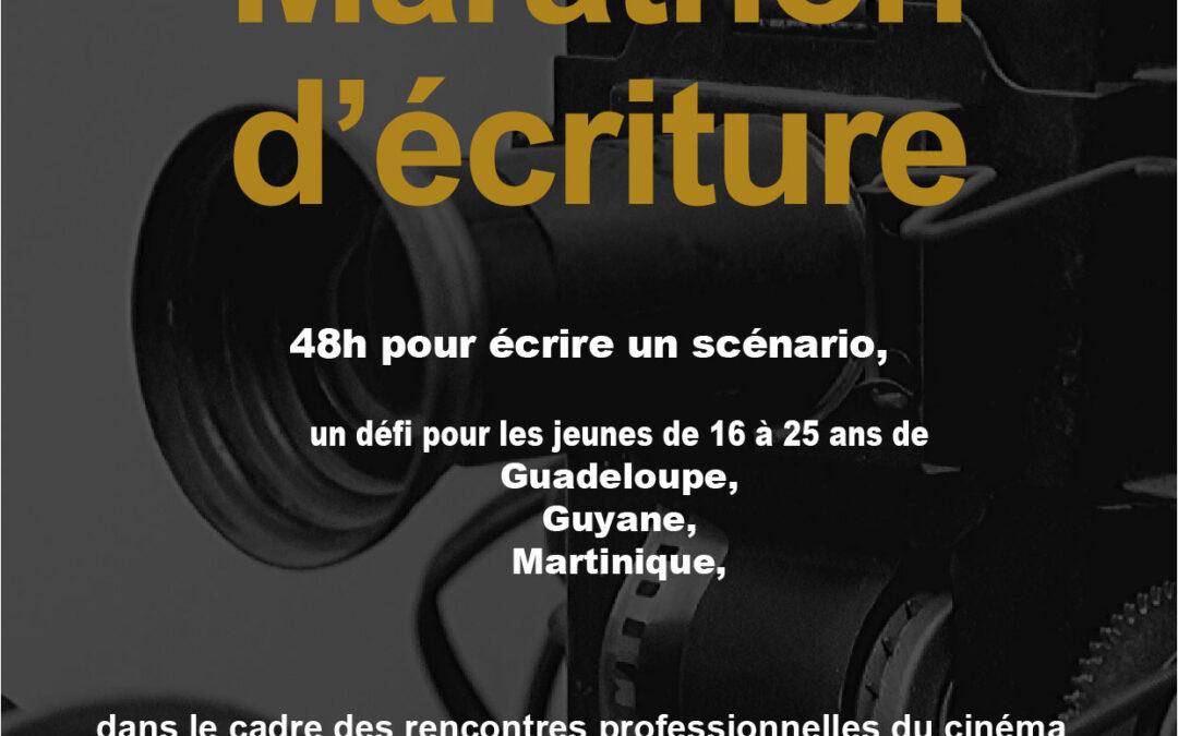 [Rédaction] La Mission Cinéma Caraïbe organise le Marathon d'écriture